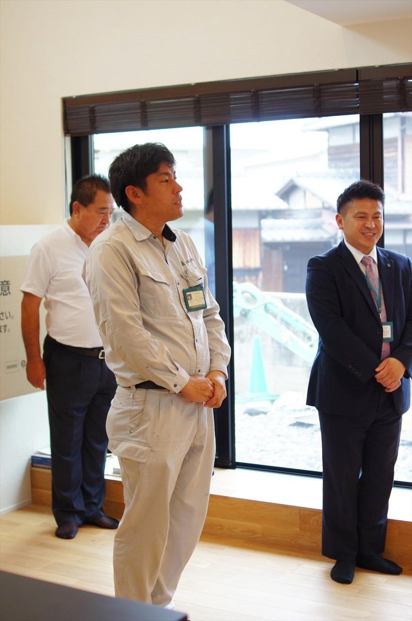 石川智章 | 岩国市で新築一戸建てならネストハウス