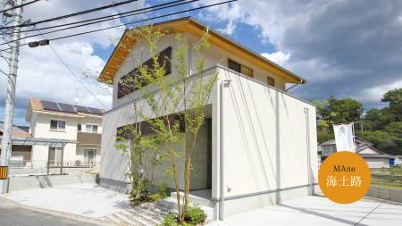 海土路町MAno | 岩国市で住宅展示場を見るならネストハウス
