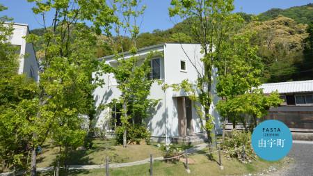 ZEH対応住宅展示場 | 岩国市で戸建て注文住宅ならネストハウス